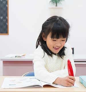学道コース