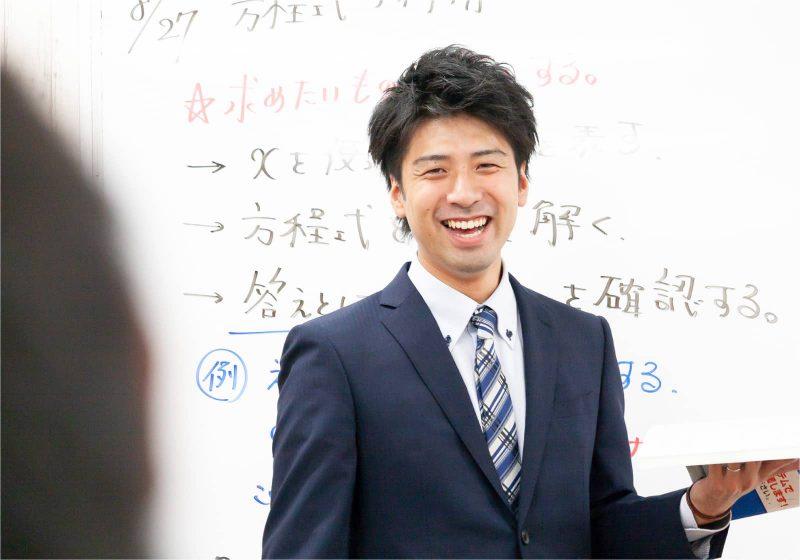 GK進学塾 高富校