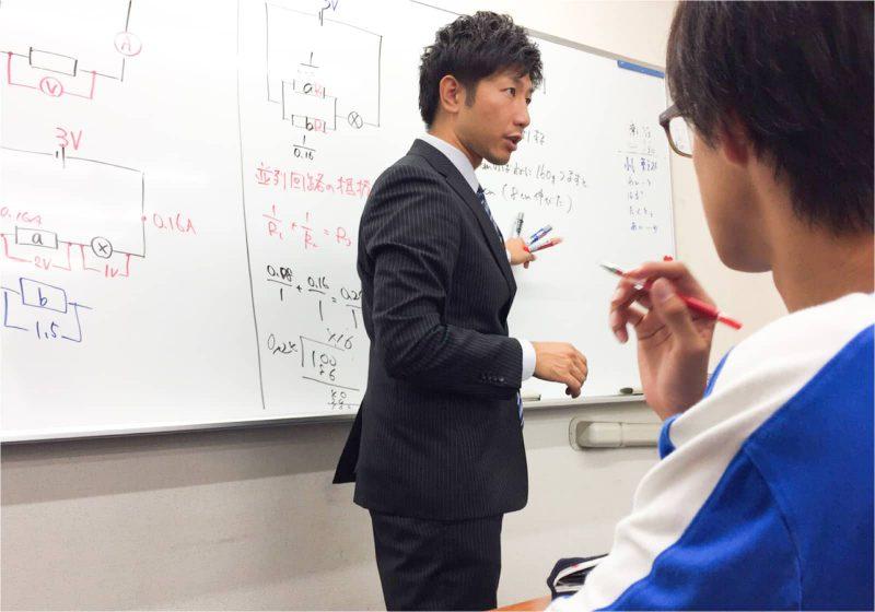 GK進学塾 岐南校
